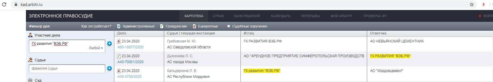 Bezymjannyj.png