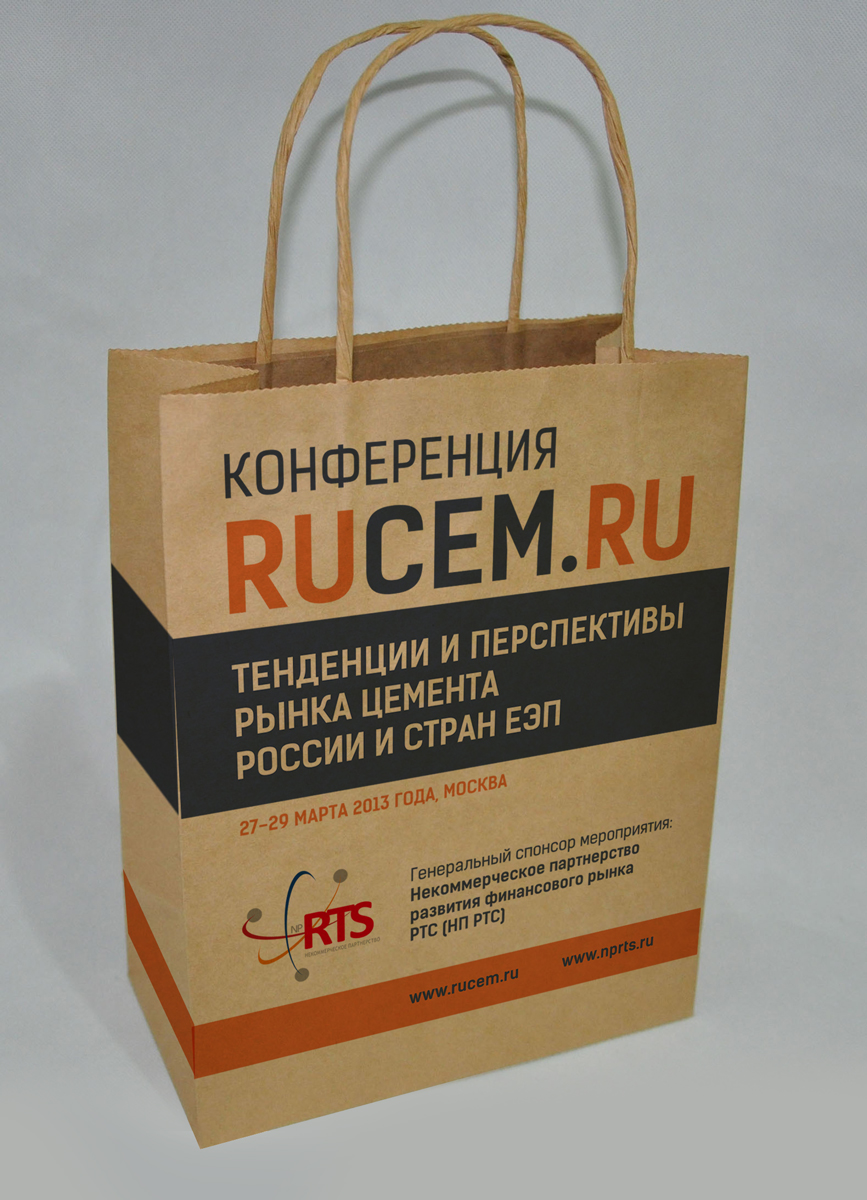 package_RUCEM.JPG