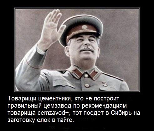 stalin_001.jpg